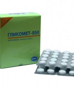 Buy Metformin (Glucophage)